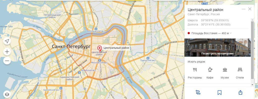 Выкуп авто Центральный район