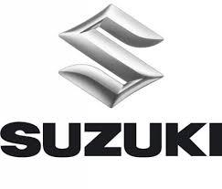 Выкуп Suzuki