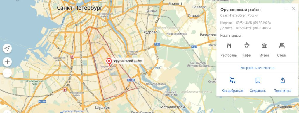 Выкуп авто Фрунзенский район