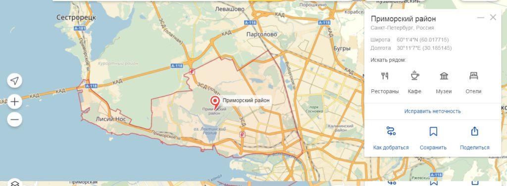 Выкуп авто Приморский район