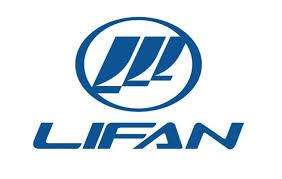 Выкуп Lifan